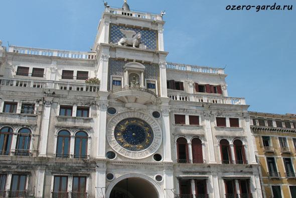 Достопримечательности Венеции фото